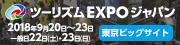 Tourism EXPO Japan 2018