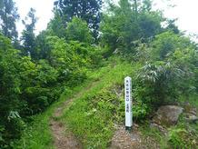 ⑥ 大辻山遊歩道(1,361.2m) 中級者向