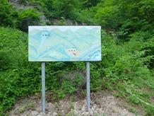 ⑧ 大倉山遊歩道(1,443.2m) 初級者向