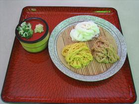 yakusoumen280.jpg
